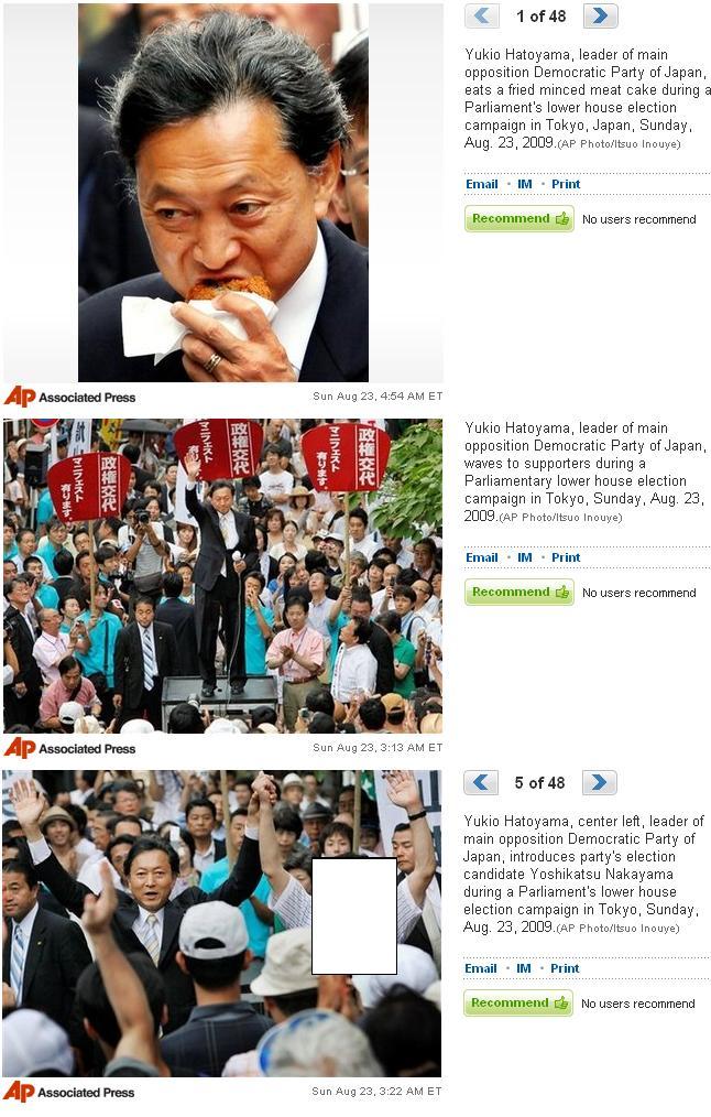20090823hatoyaba2.jpg