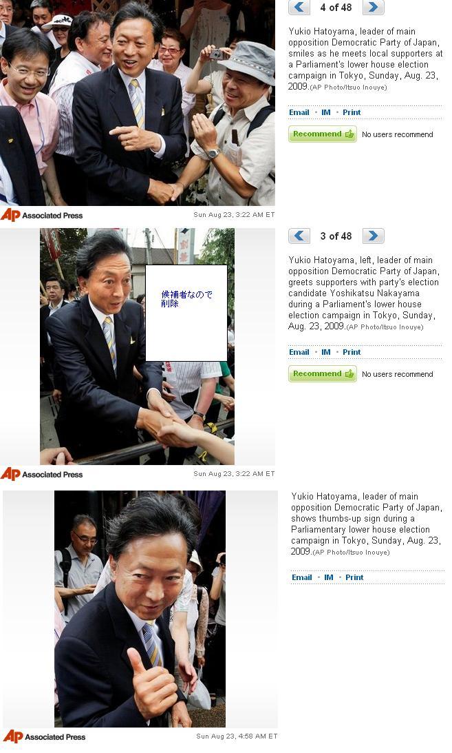 20090823hatoyaba4.jpg