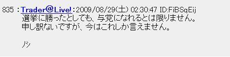 20090829chi2.jpg