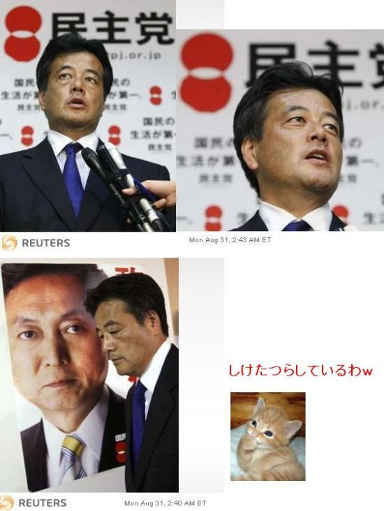 20090830okara2.jpg