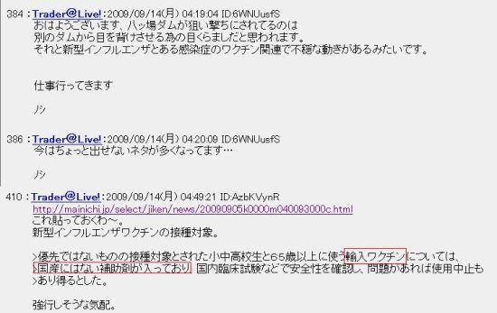 20090914noshi1.jpg