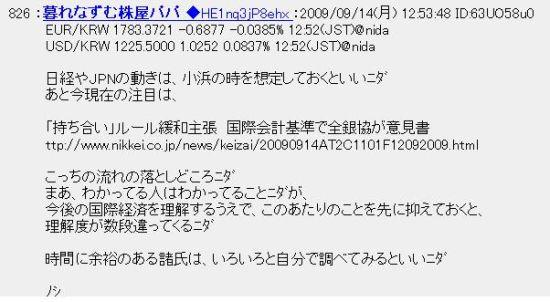 20090914papa1.jpg