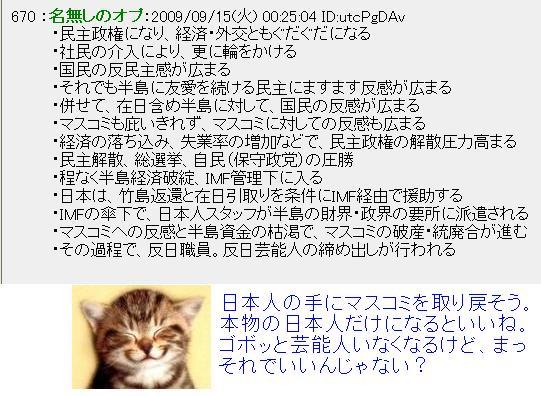 20090915min.jpg