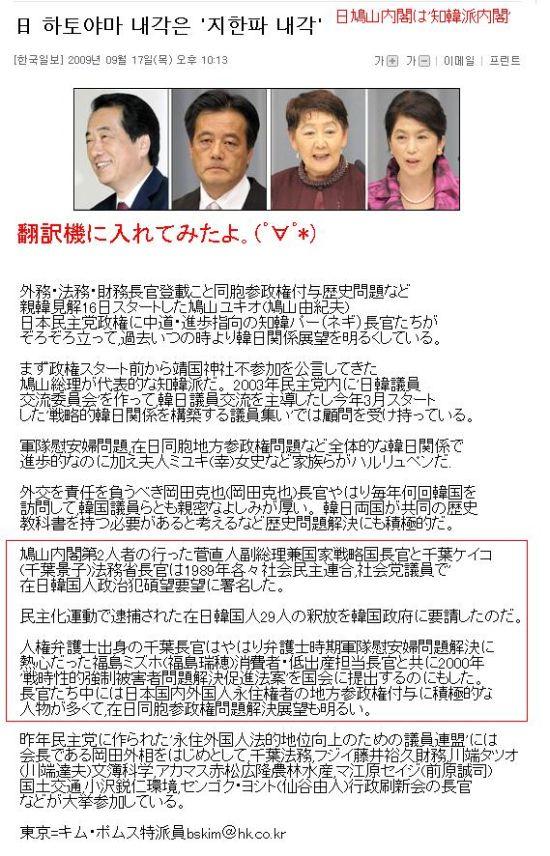 20090917chonxinwen1.jpg
