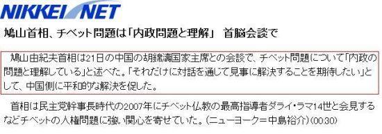 20090921hato2.jpg