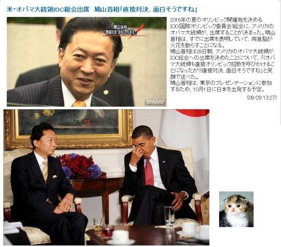 20090929obama1.jpg