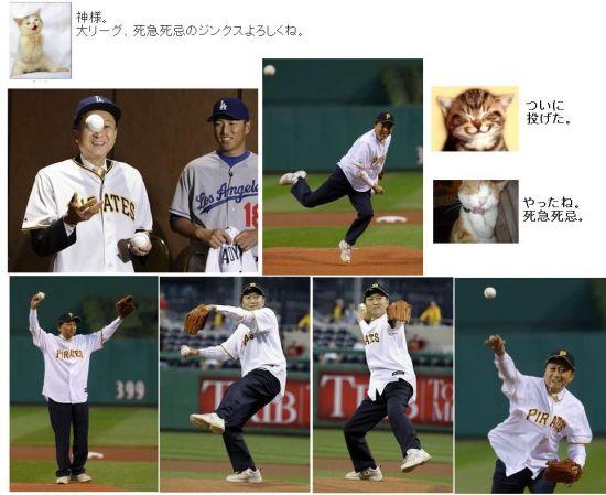 2009shikyushikihatoshuliyou1.jpg