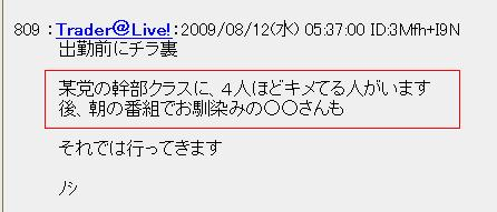 2090812chi2.jpg