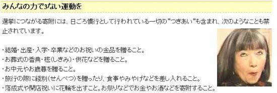 3naisenkyo5.jpg