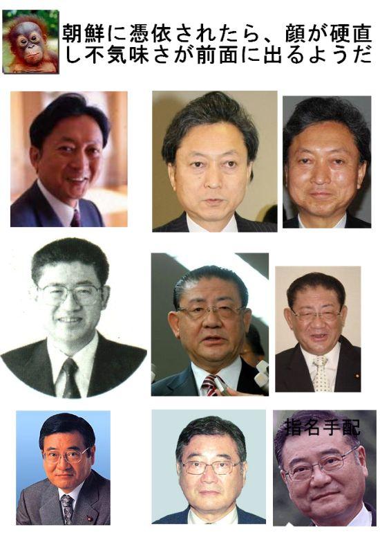 ANOKONINOHOUSOKU1.jpg