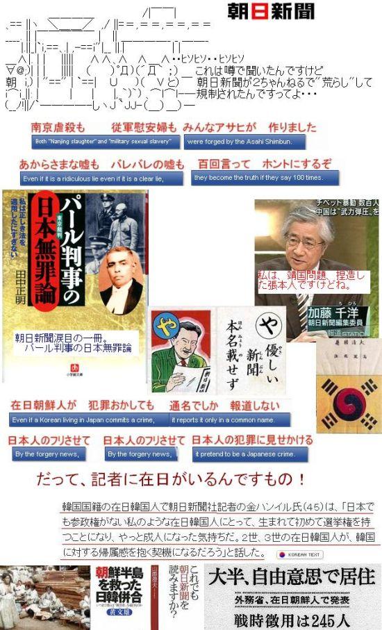 ASAHIRUKOUSAKUINDOMO10.jpg