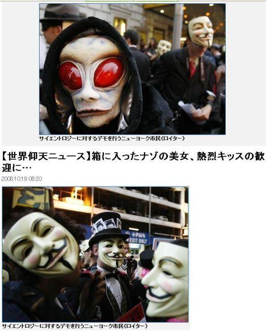 Anonymous20081019.jpg