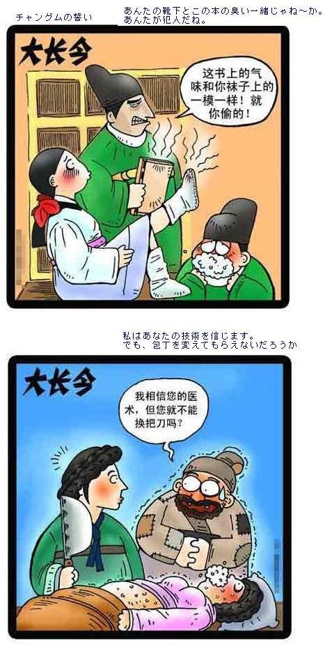 CHANGUMUZHONGGUO1.jpg