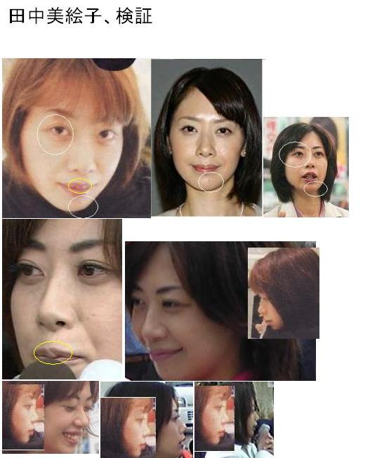 ETANAKAKOKUSOYOU3.jpg