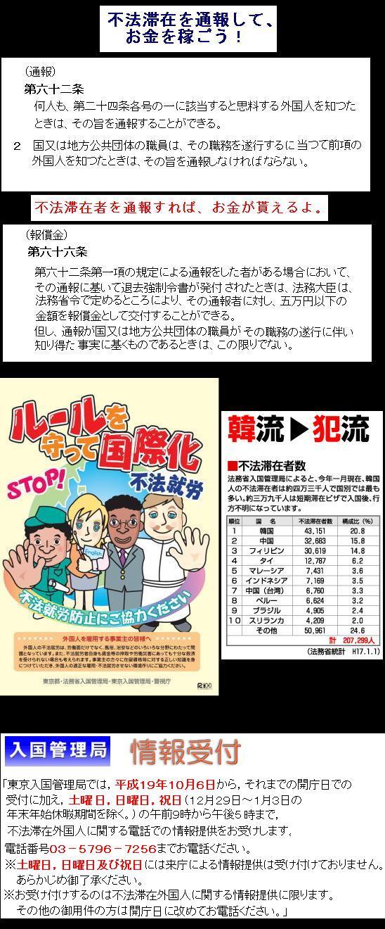 FUHOTAIZAI2.jpg