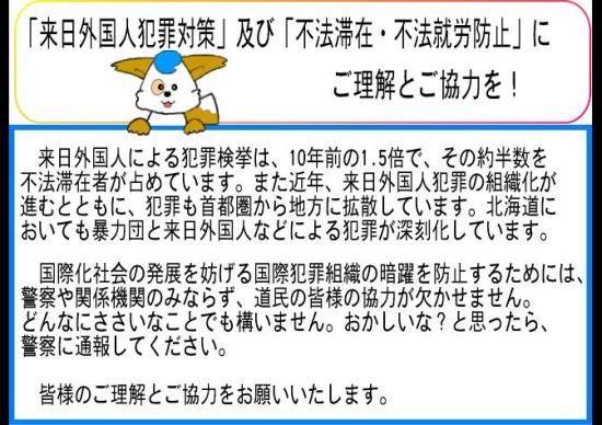 FUHOTAIZAI4.jpg