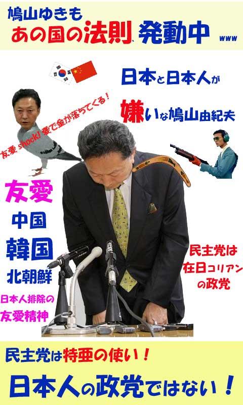 HATOHOUSOKU1.jpg