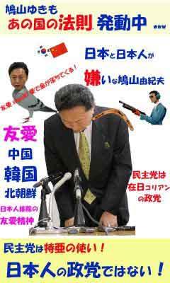 HATOHOUSOKU1K1.jpg