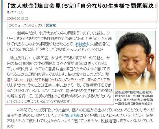 HATOIKIZAMA1.jpg