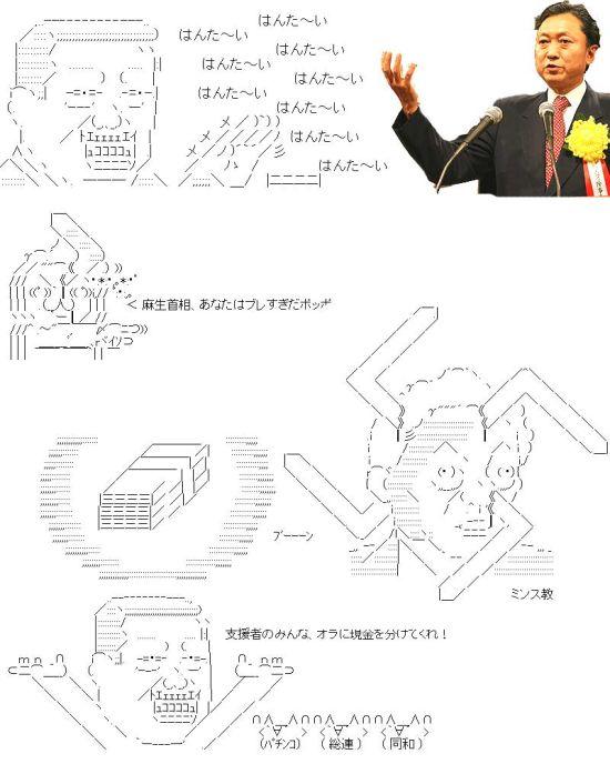 HATOOZAWAKIMOAA1.jpg