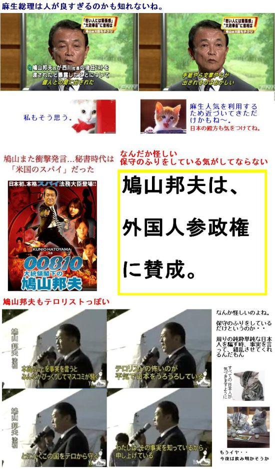 HATOYAMAIKUOAYASHIUGOKI1.jpg