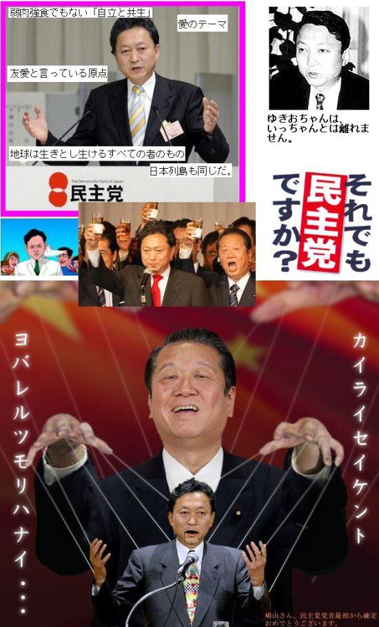HATOYAMAOZAWAINOCHI1.jpg
