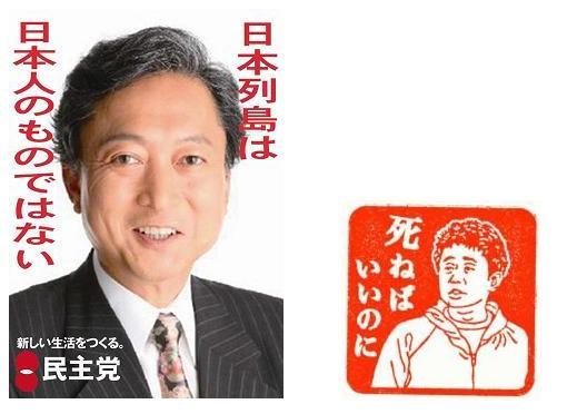HATOYAMASHINDEYO1.jpg