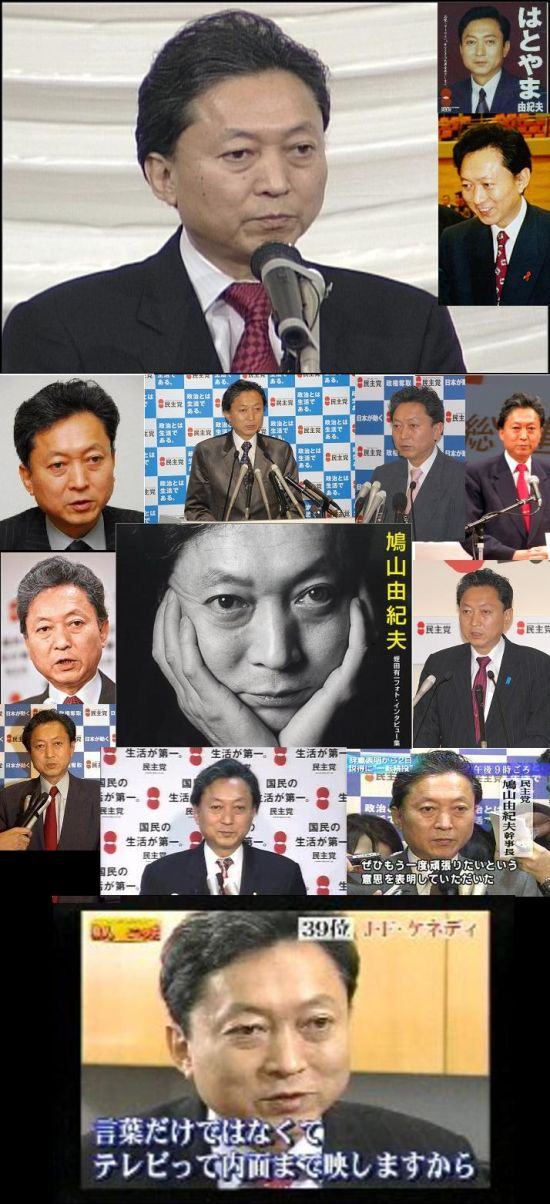 HATOYUKIMOKAO1.jpg