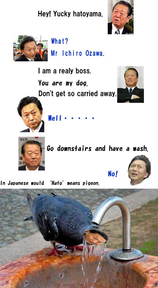 Hatoenglishmizuabi1.jpg