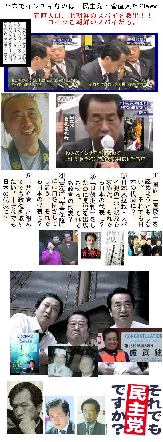 KANNAOTOYOUCHI1.jpg