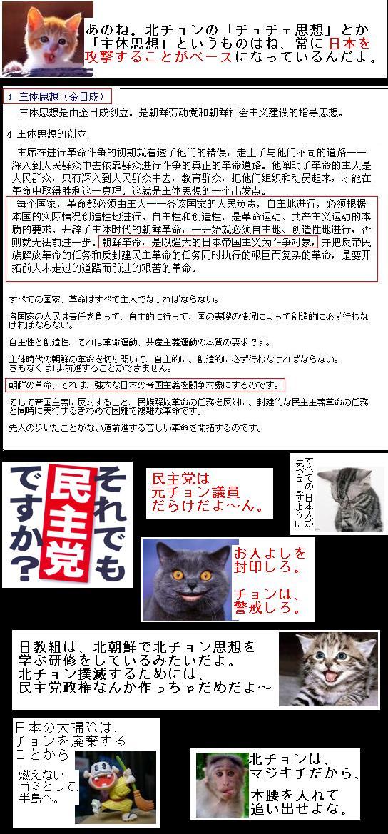 KITANOKOUSAKUINDOMOSHISOU1.jpg