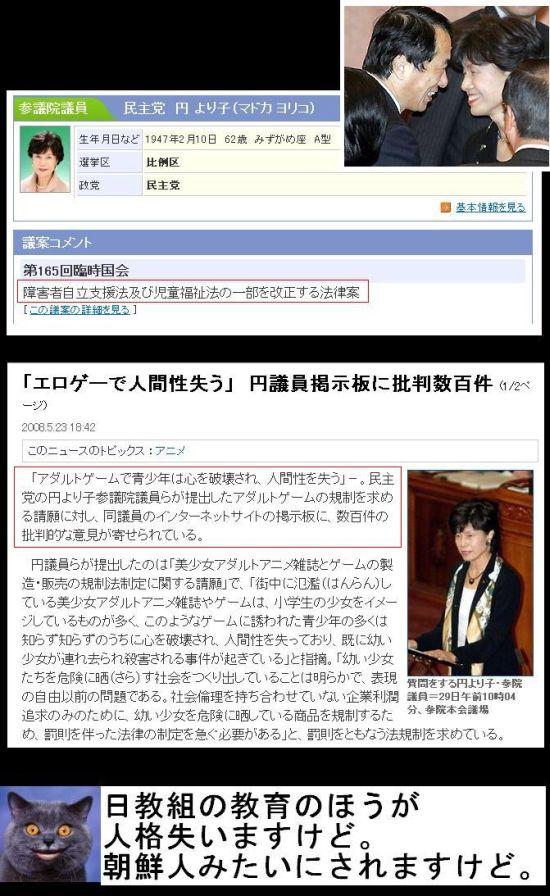 MADOKAYORIKOERO1.jpg