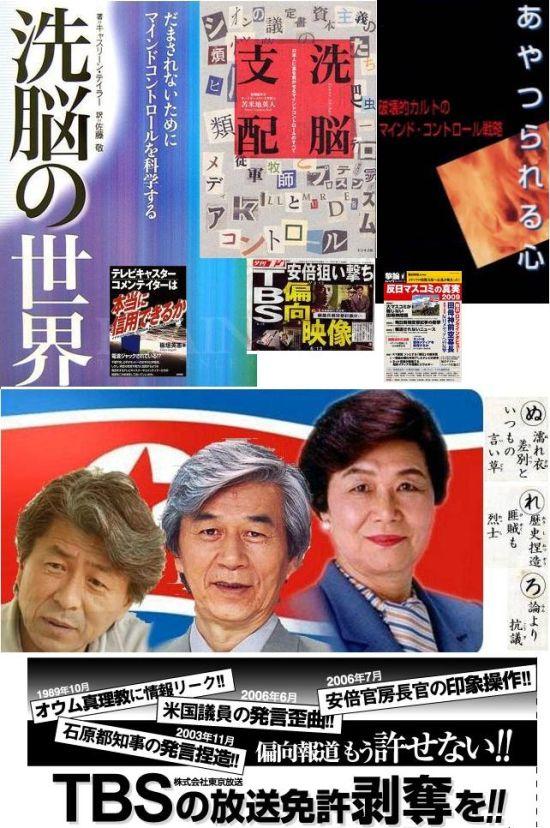 MEDIANOTOKUAKOUSAKUINTACHI1.jpg