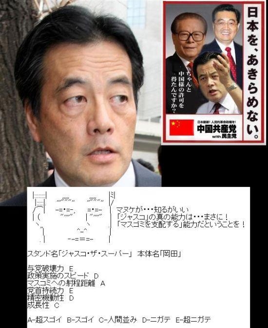 OKADAMEDIAYUAI1.jpg