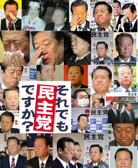 OZAWAICHIROFUNIOURA1.jpg
