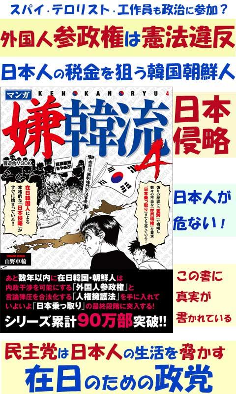 SHINLIYAKUCHON1.jpg