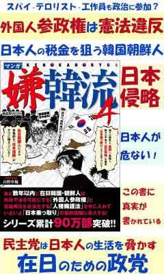 SHINLIYAKUCHON1K1.jpg