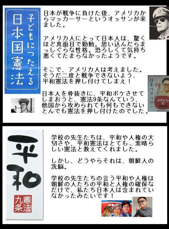 TADASHIKENPOKOUZA1.jpg