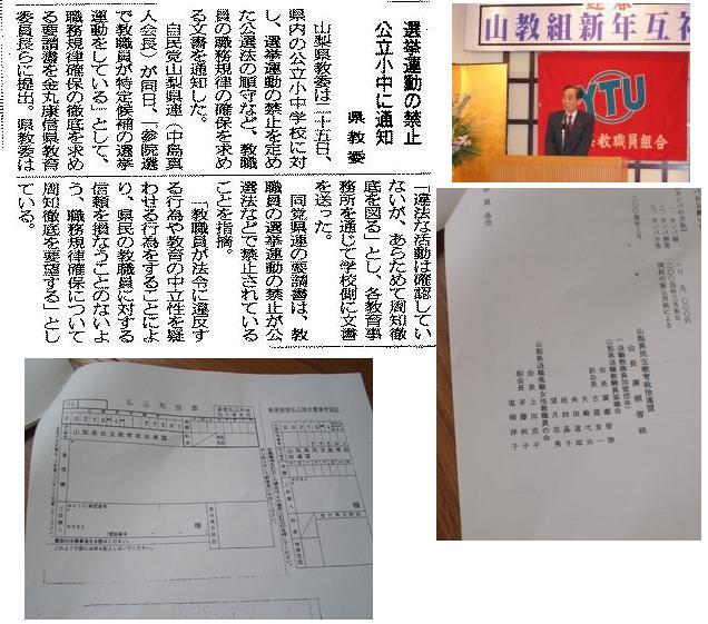 YAMAKYOUKOSHIISHI1.jpg