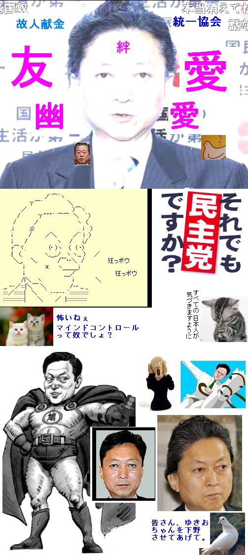YBAKAMIHATOYAMA1.jpg