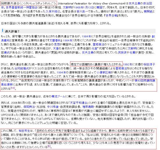 YOUITUSHIKYOURENGOU1.jpg