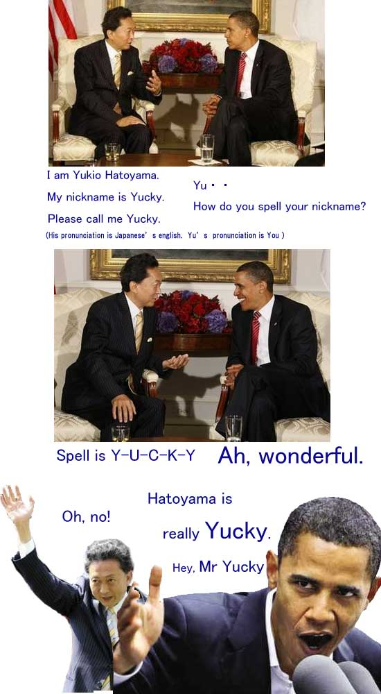 Yuckypopopo.jpg