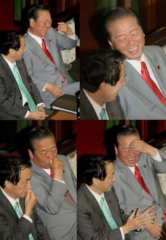 ahoahokoreanozawakan1.jpg