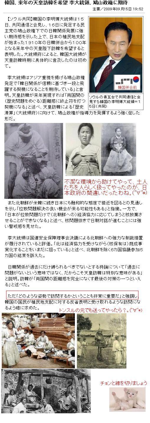 akihirochon0916.jpg