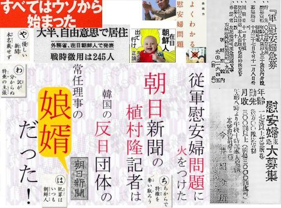 asahigatukurubaishunianfu1.jpg