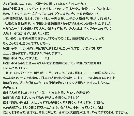 asahikatokousakuin1-1.jpg