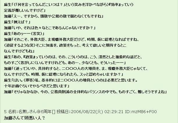 asahikatokousakuin3.jpg