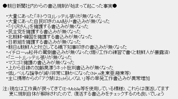 asahikatokousakuin4.jpg