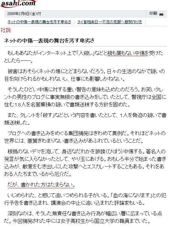 asahikatokousakuin5.jpg