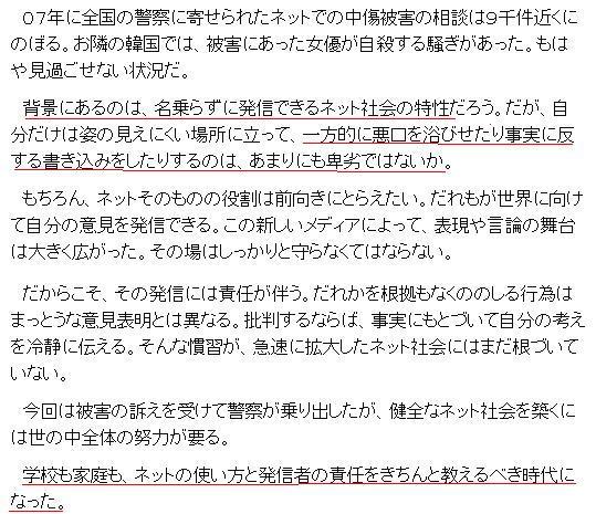 asahikatokousakuin6.jpg